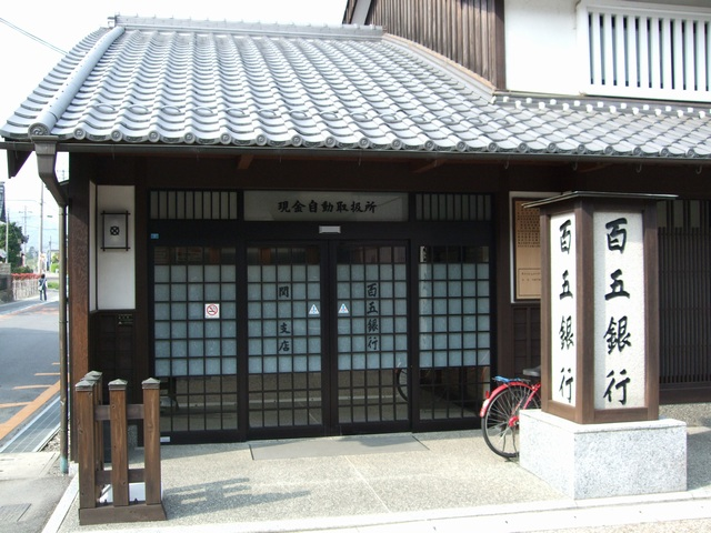 百五銀行02