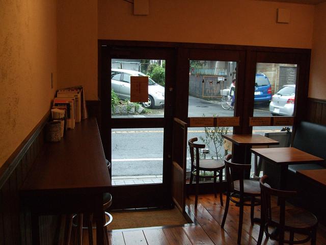 Cafe Mari103