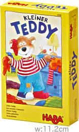小さなテディ:箱