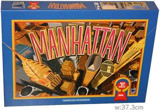 マンハッタン:箱