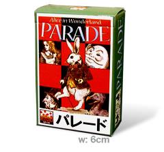 パレード:箱
