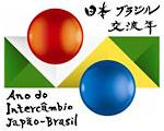 logo J&B