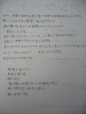 P1010046_convert_20080424155310_convert_20080424160503.jpg