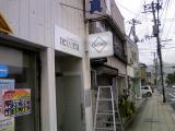 TS3H0056.jpg