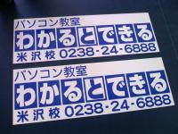 TS3H0255.jpg