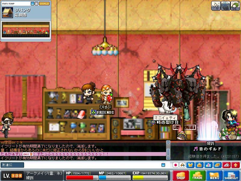 Maple0007_20080706073347.jpg