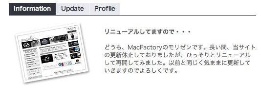 MacFactory