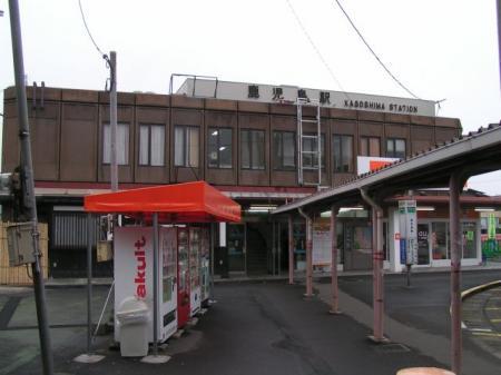 Kagoshima_eki_1.jpg