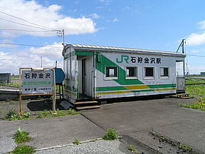 P5209839.jpg