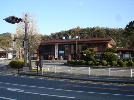 Yamaguchistation.jpg