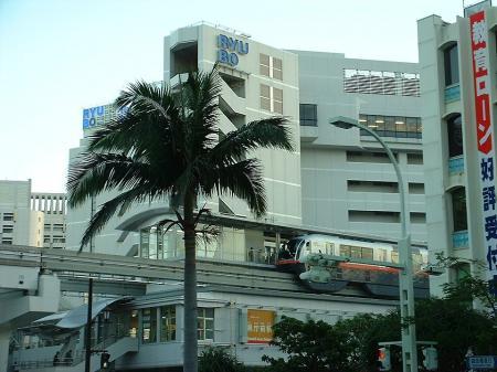 Yui-rail26Ryubo.jpg