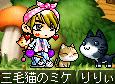 三毛猫のミケ