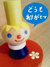 ゴッチ齋藤(Anchang99)