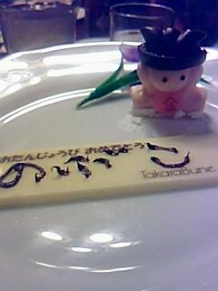 ケーキのプレート